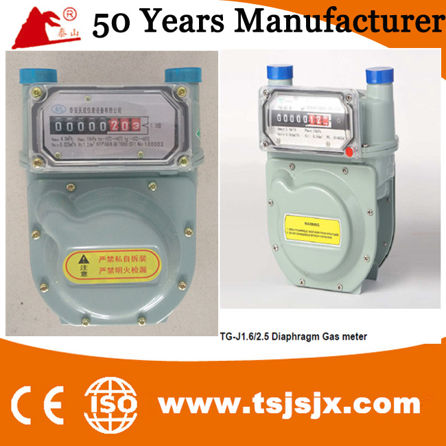 High accuracy aluminum casting shell household diaphragm gas meter G2.5 for sale in low price