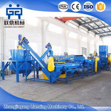 New best selling plastic recycling plant pet bottle washing production line