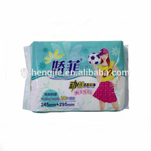 high quality customized dri mesh thick belted female sanitary pad malaysia