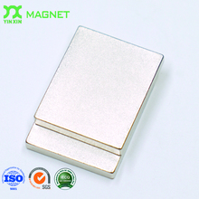 block neodymiun making machine long thin magnet magnetic material