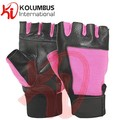 Genuine Leather Weight Lifting Gloves, Black And Pink Weight Lifting Gloves, Leather Weight Lifting Fitness Gloves For Workout