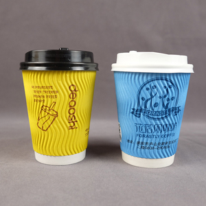 food grade ripple wall coffee paper cup custom logo printed 14 oz hot coffee paper cup