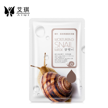 Snail White Silk Mask moisturizing whitening mask OEM/ODM processing