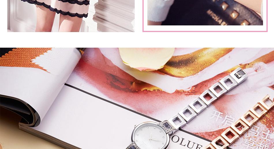 SHENGKE 2017 Luxury Women Watch Famous Brands Gold Fashion Design Bracelet Watches Ladies Women Wrist Watches Relogio Femininos