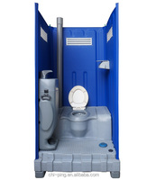 Flush western style toilet chemical portable toilets for sale