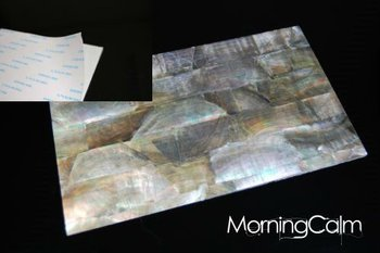 Black Mother-of-Pearl Self-Adhesive Veneer Sheet (Mother of Pearl MOP Shell Overlay Inlay Luthier Nacre)