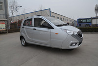 Fulu brand 600CC three wheel car newest design