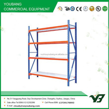 Hot sell high quality 4 layer heavy duty steel plate rack, storage racking (YB-WR-C27)