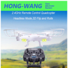 Wholesale RC Toys Hobbies Aircraft Sky