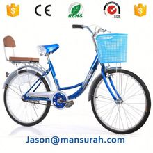 "new design alloy lady bike 24 speed city bike 28*19"" alloy city bicycle leisure bike bicycle supplier"