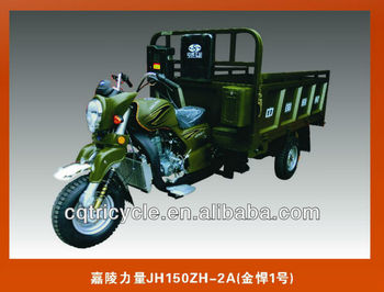 2013 new Style 200cc cargo tricycle ST200ZH