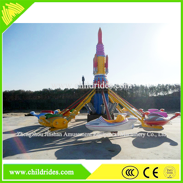 fairground fun rides aircraft self-control plane for sale