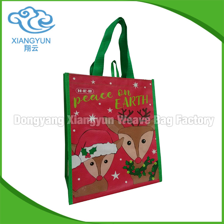 China Wholesale Market christmas ornaments packaging