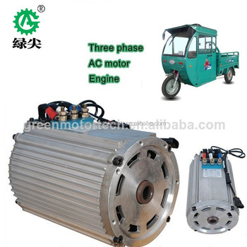 Sell 10kw High Power brushless and gearless ac motor, Electric car conversion kits / EV Boat / Accessories