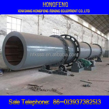 Cereal rotary Drum dryer/dryer equipment/HongFeng Factory