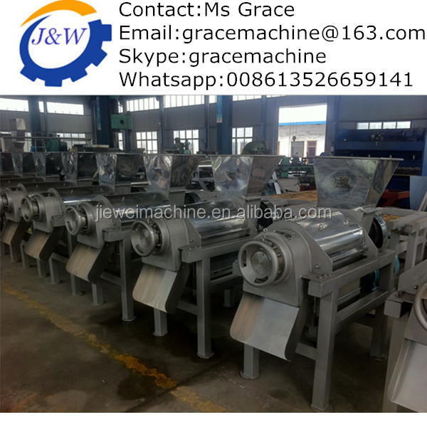 commerical used apple pulper | fruit juice making machine with factory price