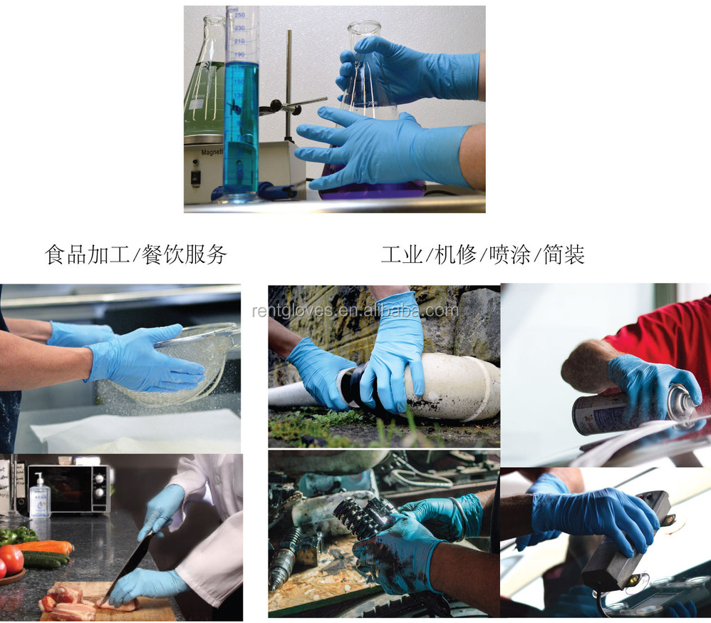 Food Industry Safety Gloves Working Gloves Powder free Nitrile Gloves Malaysia