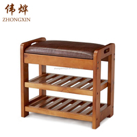 2017 zhongxin walnut solid wood shoe rack bench designs for home