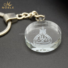 Islamic Wedding Gifts Key Chain Crystal Round Keychain