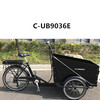 /product-detail/electric-bicycle-with-three-wheels-for-cargo-60752015343.html