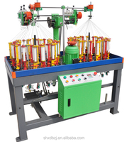 XD90 Series 32 Spindle 2 Head High Speed Elastic Lace/Rope Braiding Machine For Elastic Lace & Rope Making