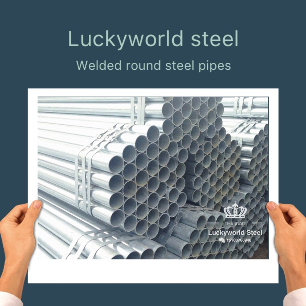 2017 Facotory direct sales galvanized round steel tube for Greenhouse