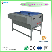 Superluck CE certified high Quality Automatic Imagesetter Film Processor