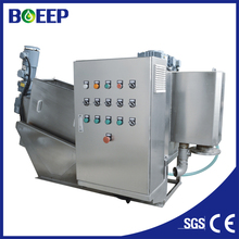 Stainless Steel Plate Sludge Filter Press for Food and Beverage Industry (MYDL101)