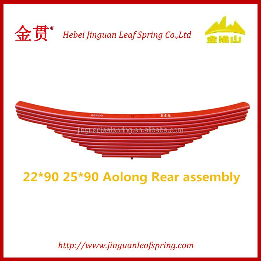 O`LONG TRUCK AND TRAILER AUTO PARTS LEAF SPRING