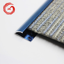 New arrival carpe trim curved carpet transition strips for sales