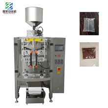 For milk/oil/water/yoghurt/soup automatic liquid packing machine price