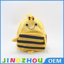 "7""18cm baby yellow honeybee plush toys bag ,plush stuffed cute bee bag, plush stuffed kids gift bag"