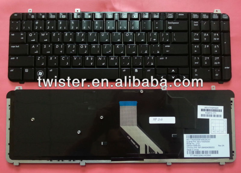 AR/Arabic laptop keyboard for HP Pavilion DV6 DV6-1000 DV6-1100 DV6-1200