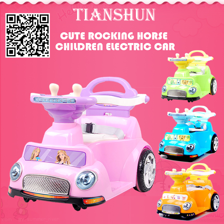kids electric ride on toy car battery cars for children