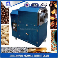 Excellent!!! nut roasting equipment/german nut roasters/nut roaster machine for sale
