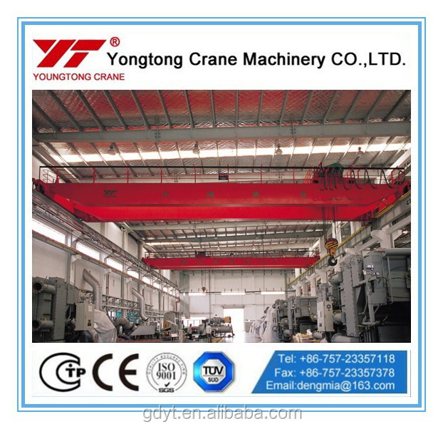 QDY Overhead Crane for Steel Mill