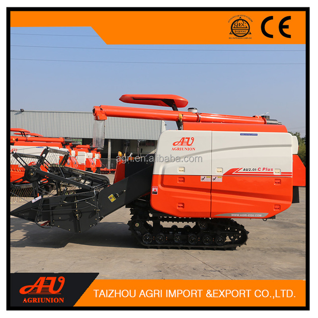 Agriculture machinery harvester /small wheat harvester machine/wheat combined harvester