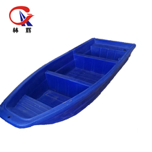 3.2 meters plastic aluminum flat bottom boats for sale