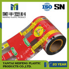 laminated plastic printing food grade flexible packaging film roll