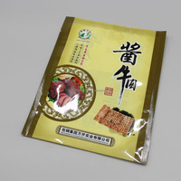 custom made three side seal retort pouch laminated material cooked beef packaging bag