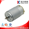rs-555sh high quality brush dc motor,diameter 35.8mm high torque dc motor,carbon brush 35.8mm 24v dc motor