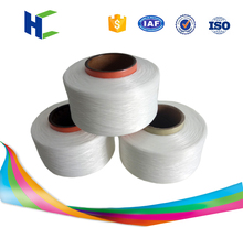 China Manufacturers Elastic resilience spandex Material For Diaper