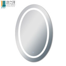 Round wall mirror with LED light, round shape decorative mirror, 15 years supply for hotels