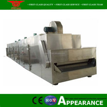 Electric control cabinet industrial food dehydrator / food dryer / food dryer machine