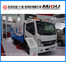 Dongfeng Pure Electric Road Sweeper Truck 4X2 63HP,kaipute truck