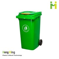 120L Plastic Wheeled dustbin with lid