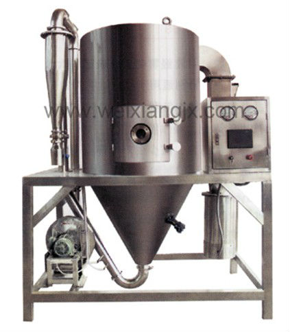LPG high speed leather vacuum dryer