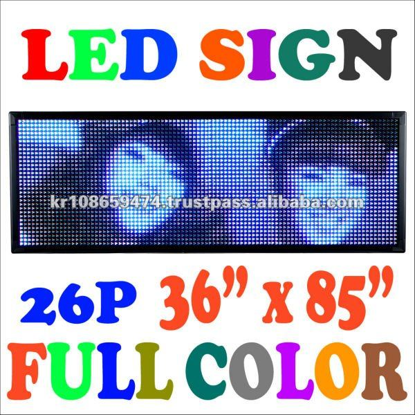 "[FULL COLOR] 36""x85"" OUTDOOR LED PROGRAMMABLE SCROLLING DISPLAY SIGN"