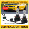 Automobiles & Motorcycles headlamp 2 years warranty led car light car led headlight h13