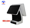 2 touch screen windows tablet low cost long lasting pos with built in printer